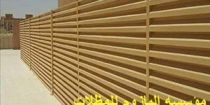 سواتر حديد لاسوار الفلل في الرياض بارخص الاسعار