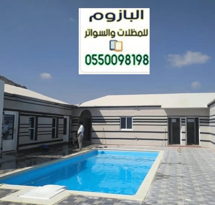 تركيب بيوت شعر الرياض 