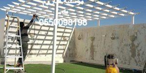 مظلات برجولات خشبيه وحديد للحدائق والبلكونات في الرياض